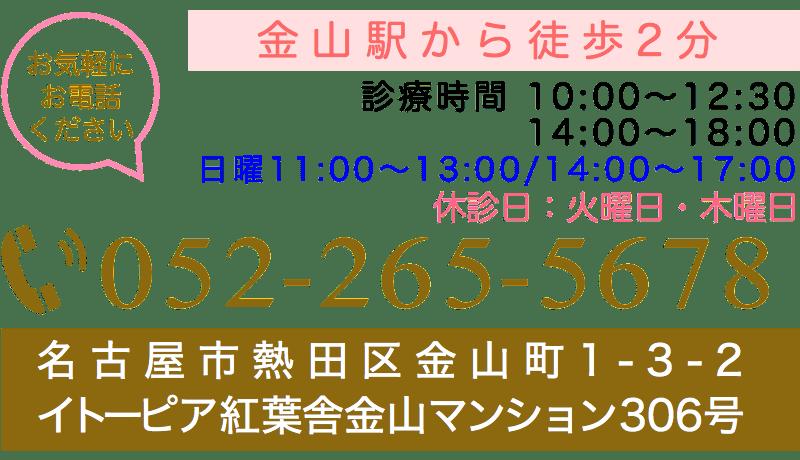 052-265-5678